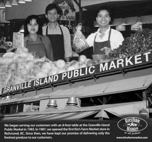 Granville Island Public Market - Where It All Began